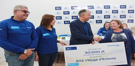 Astral Tunisie remet un don de DT 50 000 à SOS Villages d'Enfants Gammarth avec tous ses collaborateurs